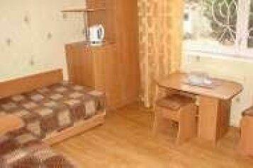 База отдыха, 120 кв.м. на 3 человека, 3 спальни, Морская улица, 20, Саки - Фотография 1