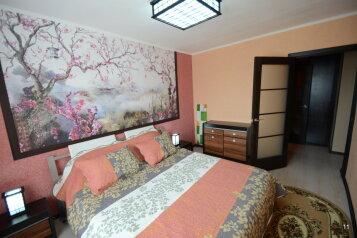3-комн. квартира, 54 кв.м. на 6 человек, Вязовая улица, 7, Владивосток - Фотография 1