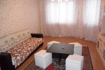 2-комн. квартира, 65 кв.м. на 5 человек, Московская улица, Чехов - Фотография 1