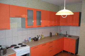 2-комн. квартира, 65 кв.м. на 5 человек, Московская улица, Чехов - Фотография 3