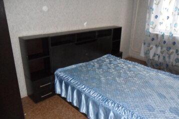 2-комн. квартира, 65 кв.м. на 5 человек, Московская улица, Чехов - Фотография 4