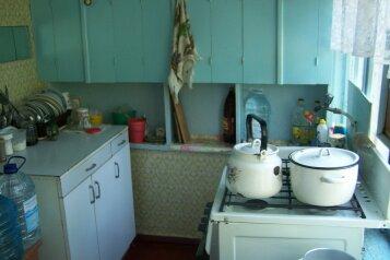 Гостевой дом, Лучистая  на 2 номера - Фотография 4