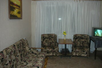 3-комн. квартира, 67 кв.м. на 6 человек, улица Карла Маркса, 124, Первомайский район, Ижевск - Фотография 2