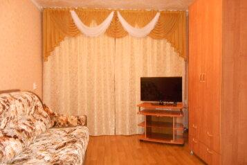 1-комн. квартира, 30 кв.м. на 4 человека, улица Академика Мясникова, Белокуриха - Фотография 1