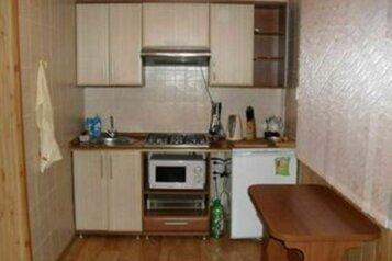 1-комн. квартира, 32 кв.м. на 2 человека, улица Белана, 35, Центральный район, Новокузнецк - Фотография 2