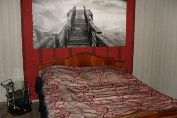 1-комн. квартира на 2 человека, проспект Курако, 24, Центральный район, Новокузнецк - Фотография 2