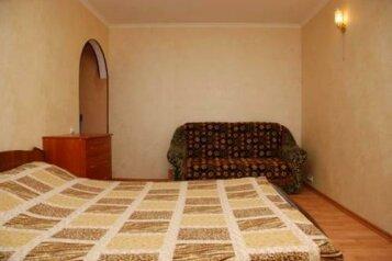 1-комн. квартира на 2 человека, улица Покрышкина, 8, Центральный район, Новокузнецк - Фотография 1