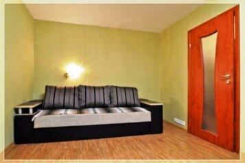 1-комн. квартира на 2 человека, улица Покрышкина, 14, Центральный район, Новокузнецк - Фотография 2