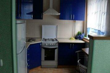 1-комн. квартира на 2 человека, Cтроителей, 69, Центральный район, Новокузнецк - Фотография 2