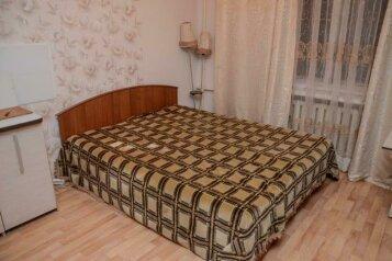 1-комн. квартира на 2 человека, проспект Строителей, 73, Центральный район, Новокузнецк - Фотография 1