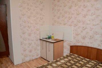 1-комн. квартира на 2 человека, проспект Строителей, 73, Центральный район, Новокузнецк - Фотография 3