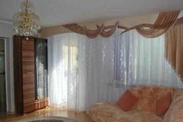 1-комн. квартира на 2 человека, проспект Металлургов, 44, Новокузнецк - Фотография 1