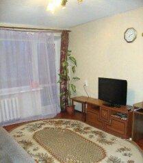 1-комн. квартира на 2 человека, улица Белана, 1, Новокузнецк - Фотография 1