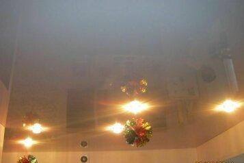1-комн. квартира на 2 человека, улица Кирова, 3, Новокузнецк - Фотография 1