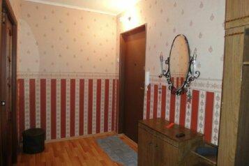 1-комн. квартира на 2 человека, улица Кирова, 21А, Новокузнецк - Фотография 4