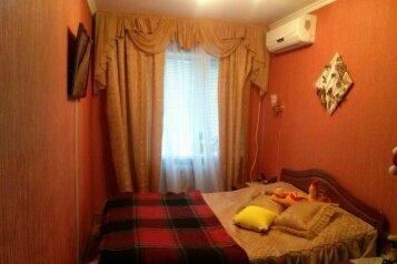 3-комн. квартира на 6 человек, проспект Металлургов, 36, Новокузнецк - Фотография 1
