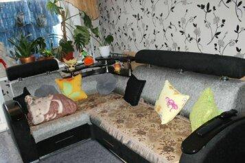 3-комн. квартира на 6 человек, проспект Металлургов, 36, Новокузнецк - Фотография 3