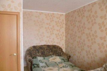 1-комн. квартира на 3 человека, проспект Строителей, 54, Новокузнецк - Фотография 1