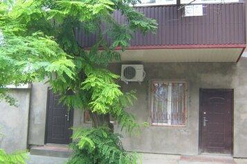 Гостевой дом, улица Дмитрия Ульянова на 1 номер - Фотография 1