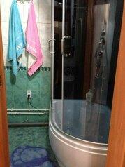 1-комн. квартира, 47 кв.м. на 3 человека, бульвар Карпова, Центральный округ, Миасс - Фотография 3