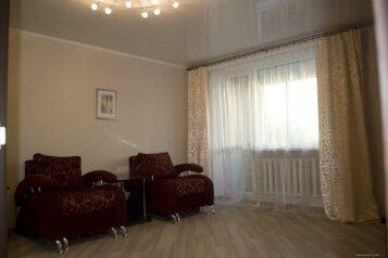 1-комн. квартира на 2 человека, улица Филиппова, 16, Центральный район, Новокузнецк - Фотография 4