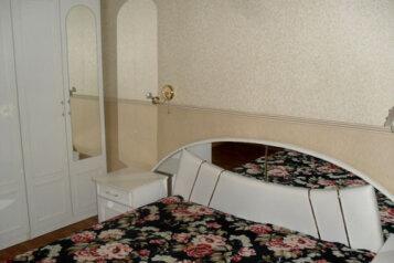 2-комн. квартира на 4 человека, улица Белана, 19, Центральный район, Новокузнецк - Фотография 1
