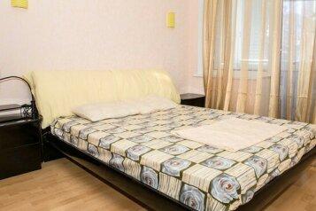 2-комн. квартира на 4 человека, улица Кирова, 97, Центральный район, Новокузнецк - Фотография 1