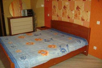 2-комн. квартира на 4 человека, улица Кирова, 131, Центральный район, Новокузнецк - Фотография 1