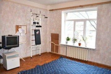 3-комн. квартира на 6 человек, Пионерский проспект, 4, Центральный район, Новокузнецк - Фотография 4