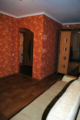 1-комн. квартира, 42 кв.м. на 2 человека, Свердловская улица, Свердловский район, Красноярск - Фотография 3