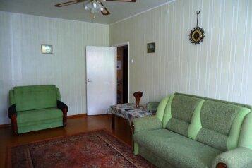 1-комн. квартира, 60 кв.м. на 4 человека, улица Плеханова, Ейск - Фотография 1