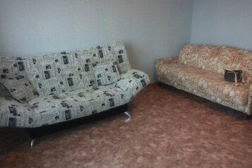 3-комн. квартира, 80 кв.м. на 6 человек, улица 30 лет Победы, Нижнекамск - Фотография 4