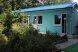Стандарт в отдельно стоящем домике, улица Циолковского, Центр, Геленджик - Фотография 7