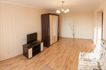 1-комн. квартира, 45 кв.м. на 2 человека, улица Карельцева, 101, Центральный район, Курган - Фотография 2