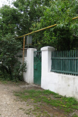 Гостевой дом, 4-й Подгорный проезд, 2 на 2 номера - Фотография 2