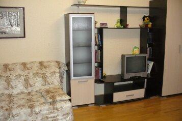 2-комн. квартира, 55 кв.м. на 8 человек, Губина , центр, Кисловодск - Фотография 1
