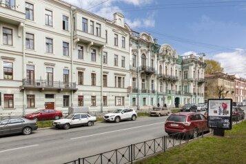 Отдельная комната, улица Чайковского, 8, метро Чернышевская, Санкт-Петербург - Фотография 2