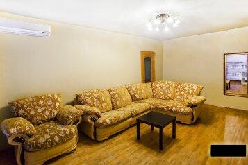 2-комн. квартира, 48 кв.м. на 4 человека, улица Кирова, Центральный район, Кемерово - Фотография 1