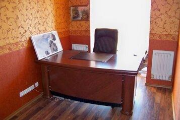 3-комн. квартира на 6 человек, улица Сеченова, 23, Новокузнецк - Фотография 3