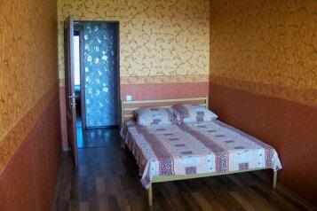 3-комн. квартира на 6 человек, улица Сеченова, 23, Новокузнецк - Фотография 4