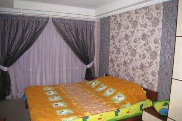 3-комн. квартира на 8 человек, улица Ушинского, Новокузнецк - Фотография 4