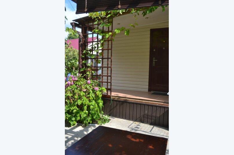 Домик Люкс 4-х мест 2-х комнатный с кухней, 35 кв.м. на 4 человека, 2 спальни, Енисейская улица, 4, Лоо - Фотография 66