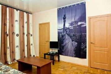 3-комн. квартира на 5 человек, проспект Дружбы, Новокузнецк - Фотография 1