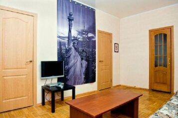 3-комн. квартира на 5 человек, проспект Дружбы, Новокузнецк - Фотография 3