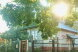 Дом возле соснового леса, 55 кв.м. на 4 человека, 2 спальни, Лесная, посёлок Лемешки, Боголюбово - Фотография 6