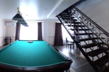 Номер:  Квартира, 2-местный, 1-комнатный, Мини-отель, проспект Салавата Юлаева, 3 на 5 номеров - Фотография 4
