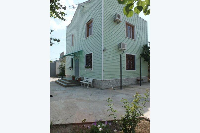 4-х комнатный дом у моря в Заозерном, 96 кв.м. на 8 человек, 4 спальни, Южная улица, 23, Заозерное - Фотография 1