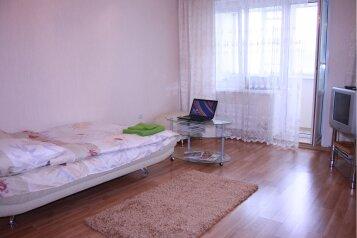 1-комн. квартира, 40 кв.м. на 2 человека, Новоселов, 37, Октябрьский округ, Рязань - Фотография 2