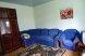 Дом на 6 комнат, Золотой пляж на 12 человек, 6 спален, улица Коммунальщиков, Феодосия - Фотография 25