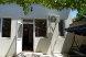 Коттедж, 50 кв.м. на 6 человек, 2 спальни, ул.Луговая , Черноморское - Фотография 7